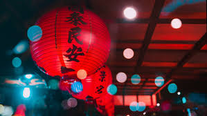 Japanese red lights